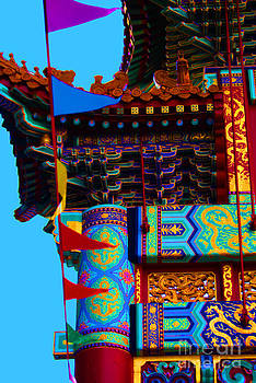 Jost Houk - Chinese Arch Flags