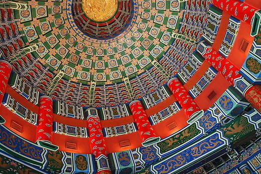Chinese Art by Isabella Rocha