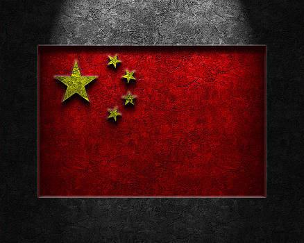 Brian Carson - Chinese Flag Stone Texture