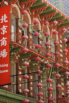 Art Block Collections - Chinese Red Lanterns