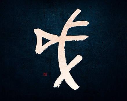 Ponte Ryuurui - Chinese zodiac sign - dog