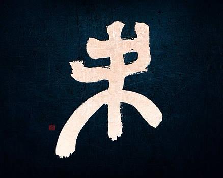 Ponte Ryuurui - Chinese zodiac sign - goat