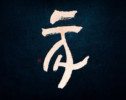 Ponte Ryuurui - Chinese zodiac sign - pig