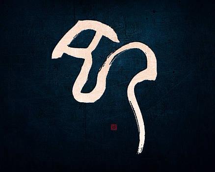 Ponte Ryuurui - Chinese zodiac sign - snake