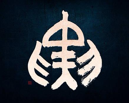 Ponte Ryuurui - Chinese zodiac sign - tiger