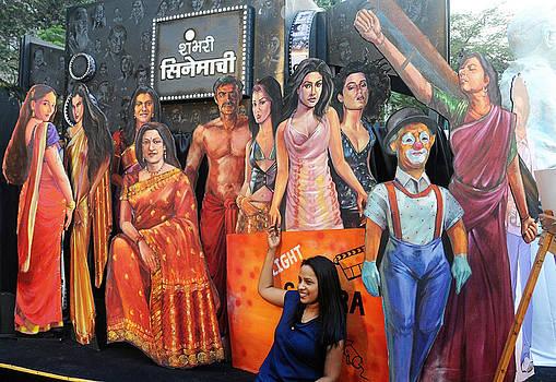 Cinema goer by Money Sharma