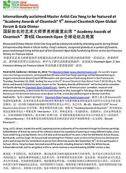 Cleantech and Cao Yong Auction PR pg1 by CAO YONG AUCTION Press Release pg1