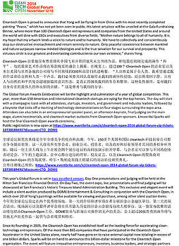 Cleantech and Cao Yong Auction PR pg2 by CAO YONG AUCTION Press Release pg2