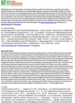 Cleantech and Cao Yong Auction PR pg4 by CAO YONG AUCTION Press Release pg4