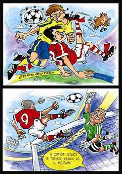 Vitaliy Shcherbak - Comics about EUROFOOTBALL. Second page.