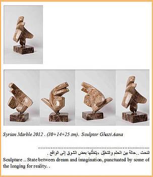 Dance by Ghazi Aana