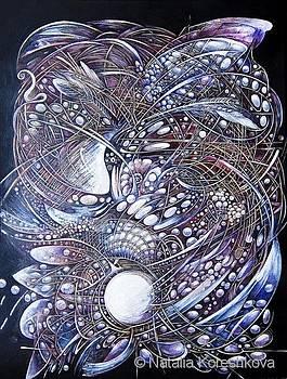 Dark Lust by Natalia Koreshkova