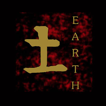 Earth Manderin Symbol by Cherie Haines