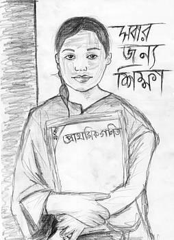 Education for all  by M R I  Khokon