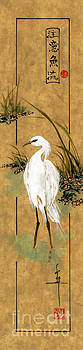 LINDA SMITH - Egret