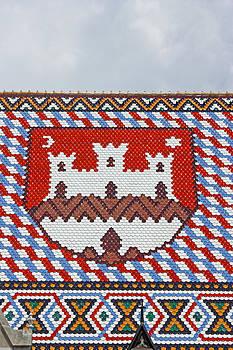 Emblem of Zagreb Croatia by Borislav Marinic