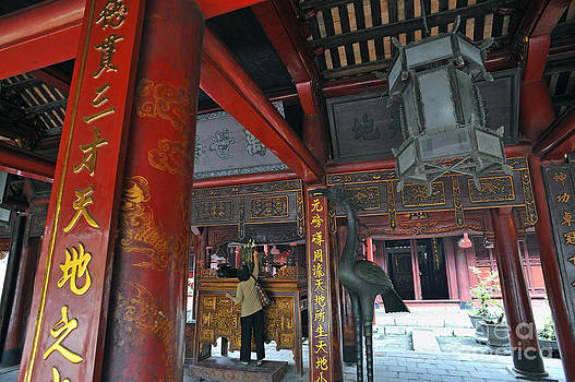 Faithfull in Temple of Literature by Sami Sarkis
