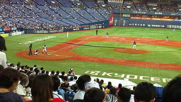 From Osaka Dome B by Yoshikazu Yamaguchi