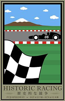 Georgia Fowler - Fuji Speedway Historic Racing