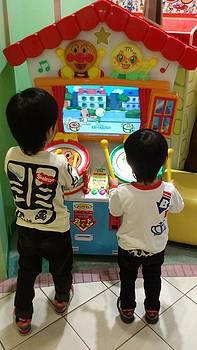 Game to the crazy by Yoshikazu Yamaguchi