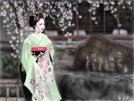 Geisha No.82 by Yoshiyuki Uchida