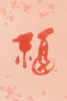 Ponte Ryuurui - Good fortune - Chinese calligraphy