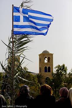 Isaac Silman - Greek flag