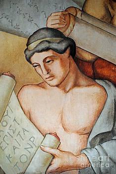 Jost Houk - Greek Scroll
