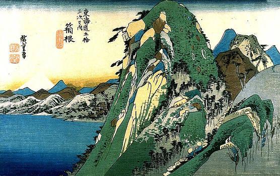 Hakone View Of The Lake by Hiroshige Utagawa