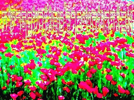 Hebrew Flowers Alephbeth by Prosper Abitbol