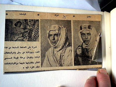Colette V Hera  Guggenheim  - Here we are on the way to Egypt in year 1955