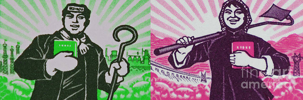 His and Hers Cultural Revolution by Andy Prendy