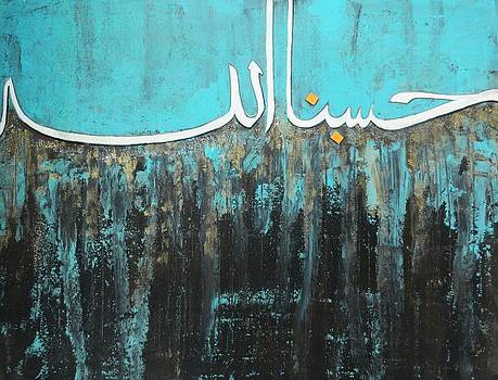 Hisbun Allah by Salwa  Najm
