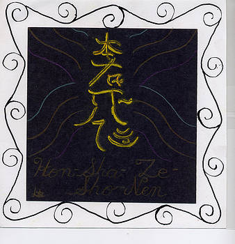 Hon-Sha-Ze-Sho-Nen by Lyra's Prism