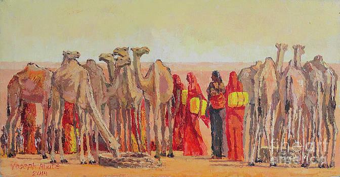 In Afar by Yoseph Abate