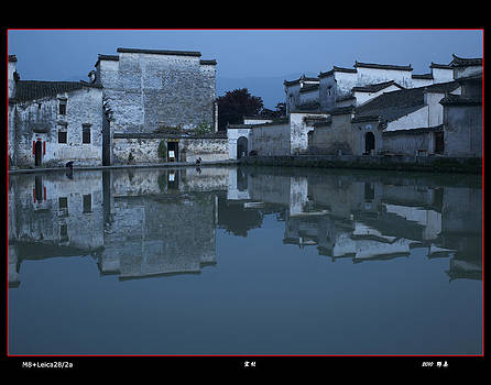 Ink-Panting Like Village by Yan Li