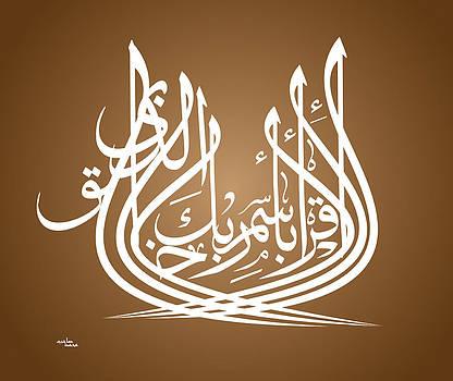 Iqraa by Ali ArtDesign