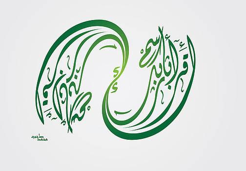 Iqraa2 by Ali ArtDesign