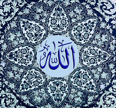 Allah Name Traditional Ornaments by Hamid Iqbal Khan