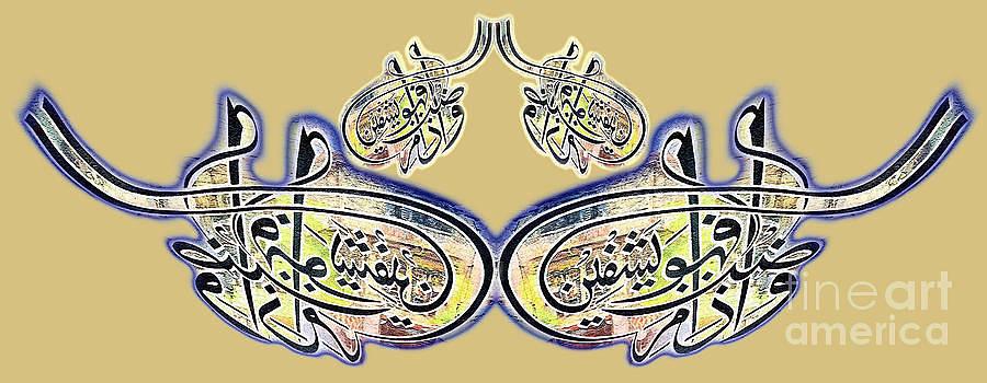 Wa iza mariztu fahowa yashfin by Hamid Iqbal Khan