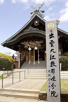 Izumo Taishakyo Mission II by Ashlee Meyer