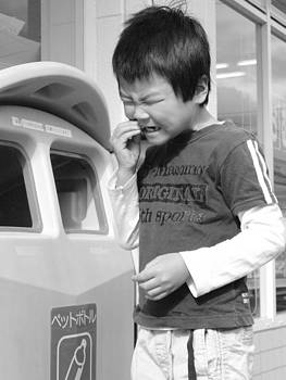 Japanese boy and chewing gum by King Wells