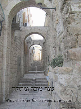 Jerusalem Street Scene for Rosh Hashanah by Linda Feinberg