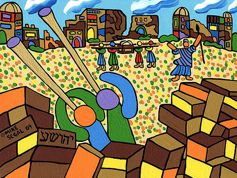 Joshua and the Battle of Jericho by Mike Segal