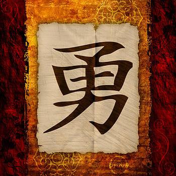 Ray Van Gundy - Kanji Zen Brave