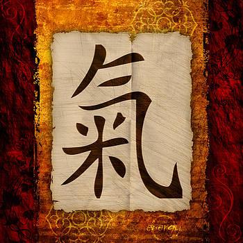 Ray Van Gundy - Kanji Zen Energy