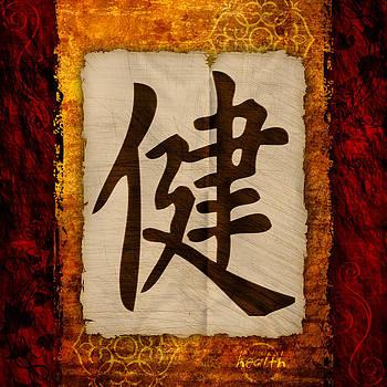 Ray Van Gundy - Kanji Zen Health