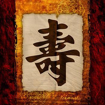 Ray Van Gundy - Kanji Zen Longevity