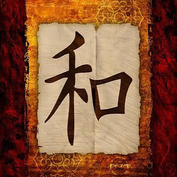 Ray Van Gundy - Kanji Zen Peace