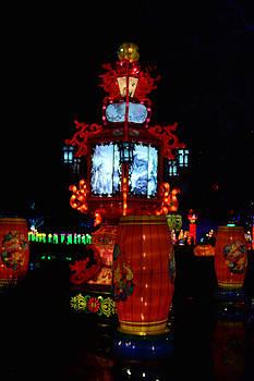 Lanterns on the Pond 2 by Jim Martin